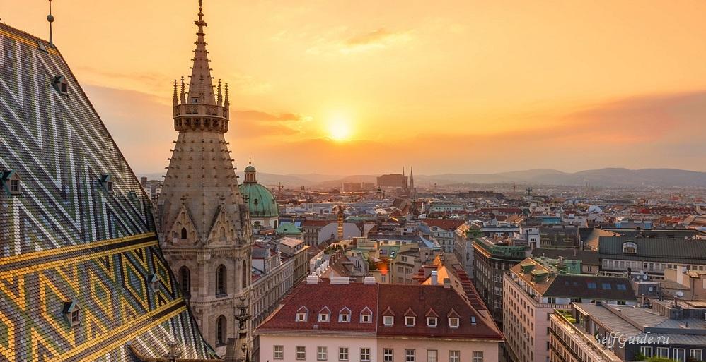vienna-austria-Достопримечательности Вены