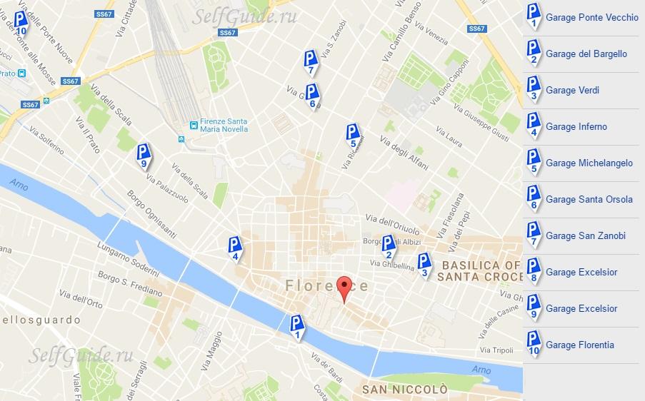 florence-parking-1 Парковки во Флоренции