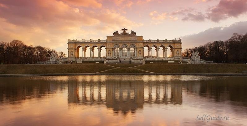 Глориетта дворца Шёнбрунн (Gloriette)