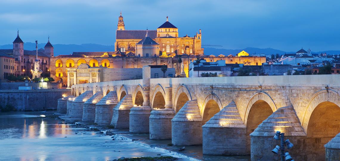 The Mezquita From Cordoba, Spain