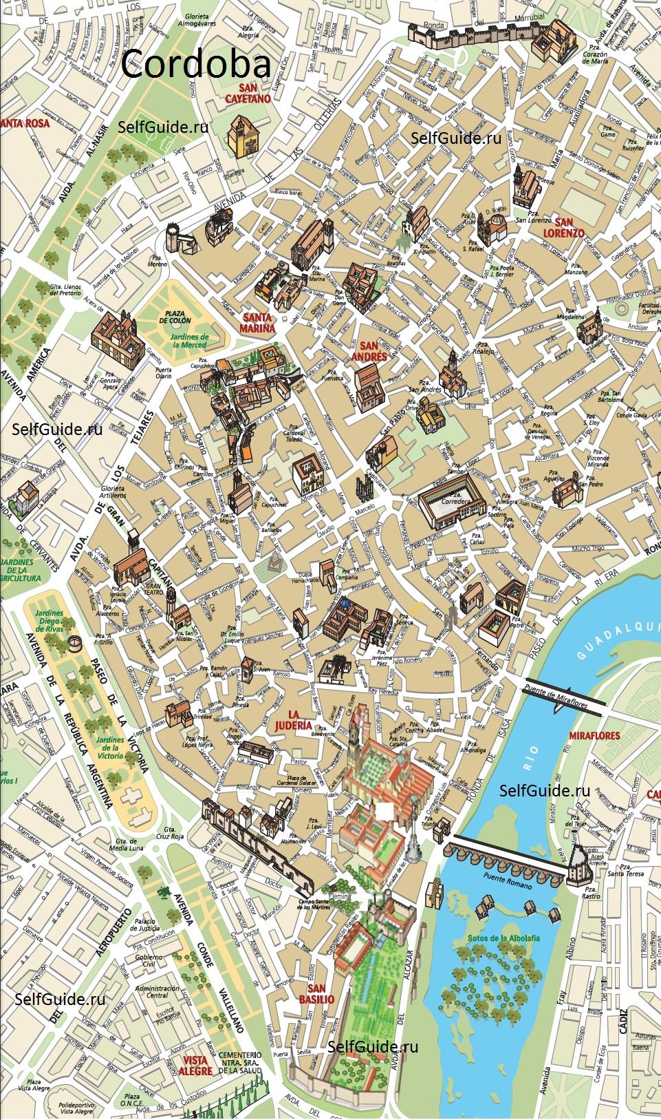 Туристическая карта КОрдовы с отмеченными достопримечательностями