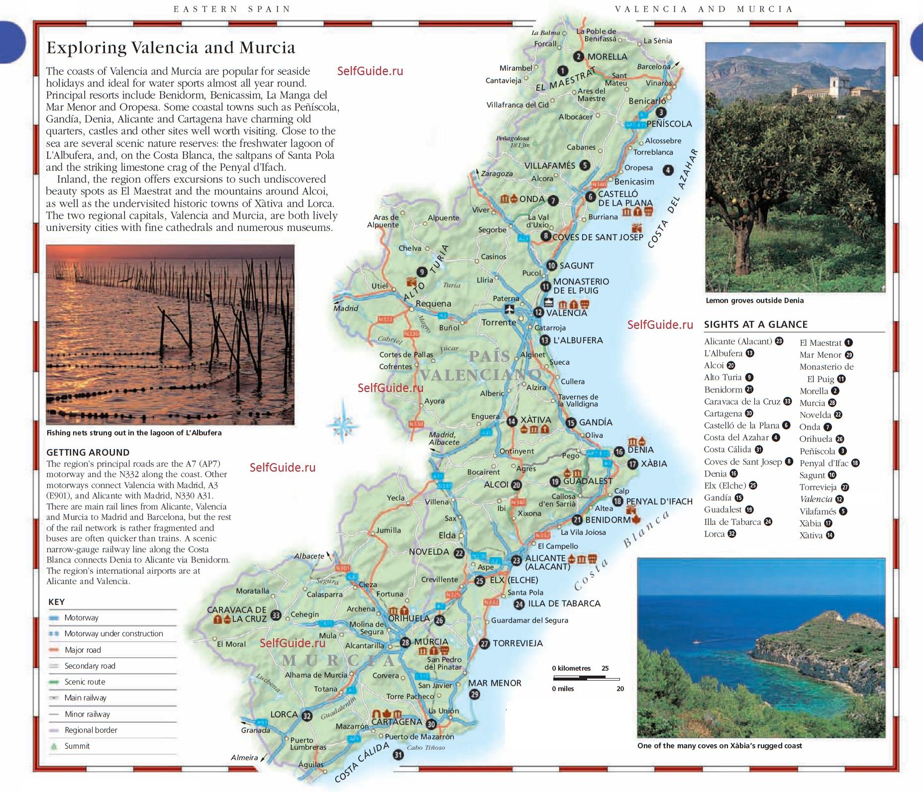 spain-dk-costa-blanca-map