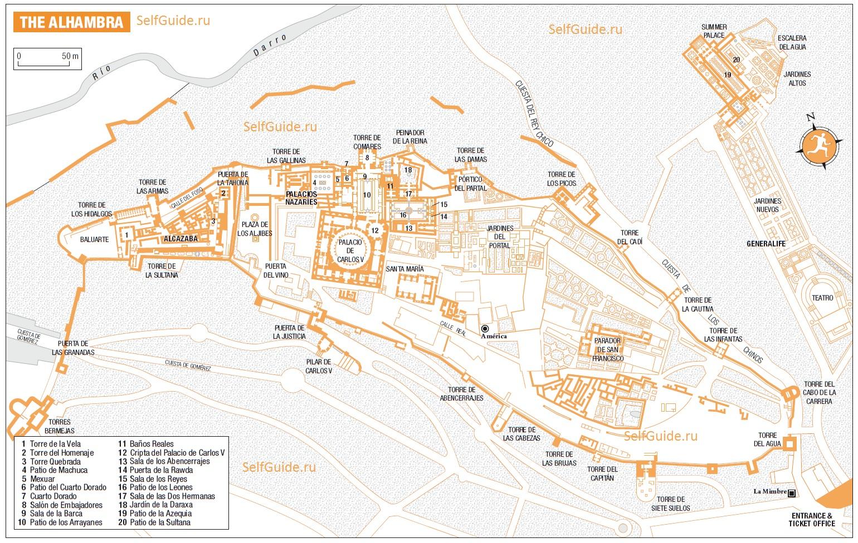 гранада испания на карте инспекция безопасности дорожного