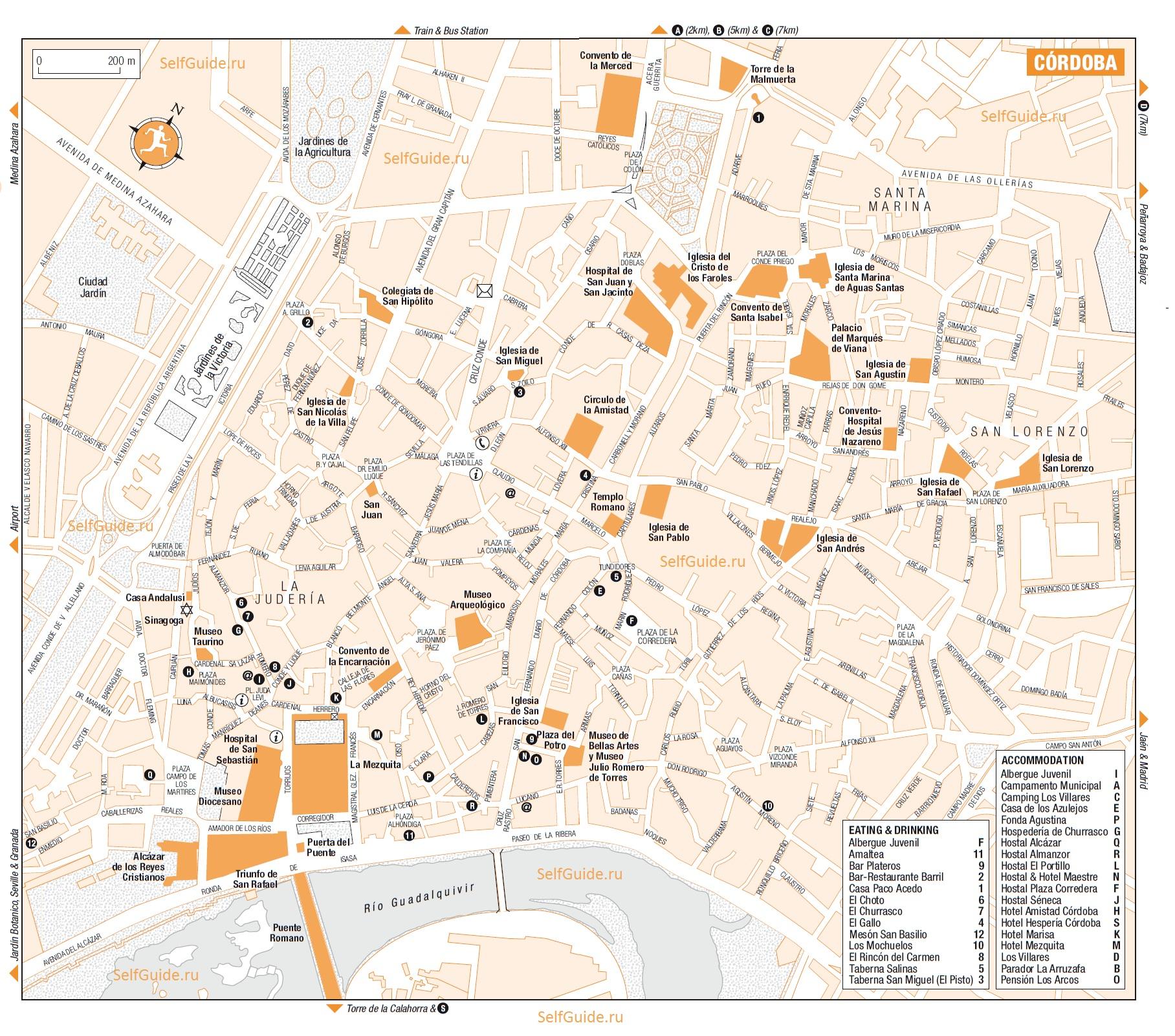 Туристическая карта Кордовы (Cordoba) с отмеченными достопримечательностями:
