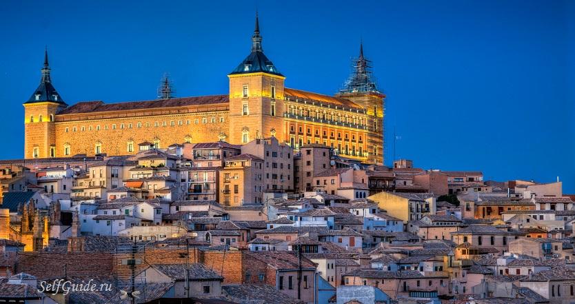 toledo-alzazar-spain Толедо (Toledo), Испания - достопримечательности, путеводитель, туристический маршрут по городу с картой, что посмотреть в Толедо