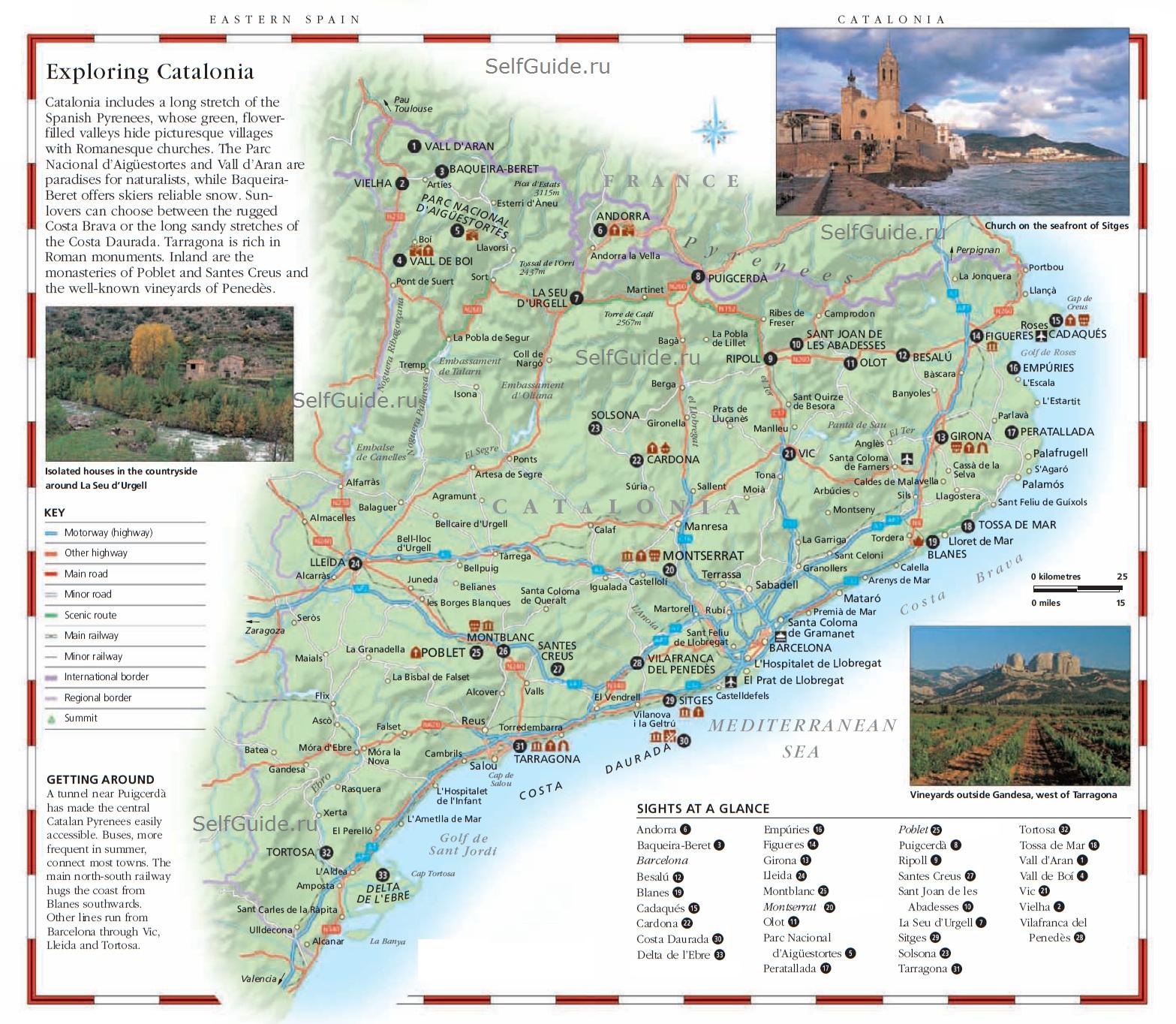 Самые интересные достопримечательности Каталонии на карте