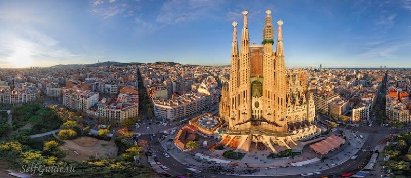 Добраться в Барселону