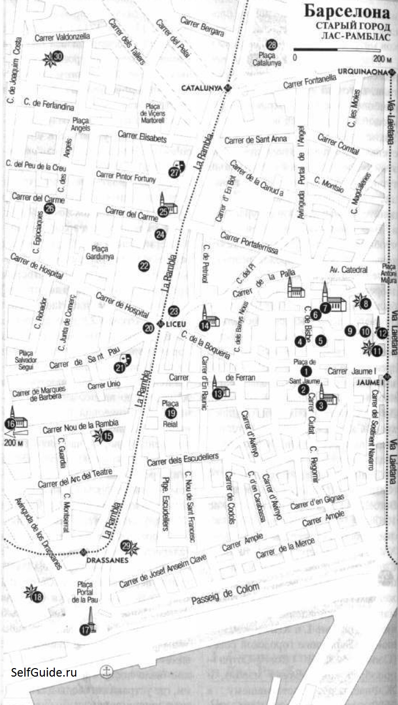 Карта Старой Барселоны с достопримечательностями - Маршрут: Старая Барселона - туристичский маршрут с картой по Барселоне, достопримечательности Барселоны, готический квартал, старый город, Ла Рамбла. Путеводитель по Барселоне скачать бесплатно, что посмотреть в Барселоне, прогулка по Барселоне, тематический тур по Барселоне, экскурсия по готическому кваталу Барселоны, Барселона за 1 день, 1 день в Барселоне что посмотреть куда пойти barcelona walking tour suggested itineraries tourist route barric gothic quarter old Barcelona walking tour la rambla main sights interesting buildings map with sights and suggested itineraries Spain travel guide free download Costa Brava Catalonia Catalunya