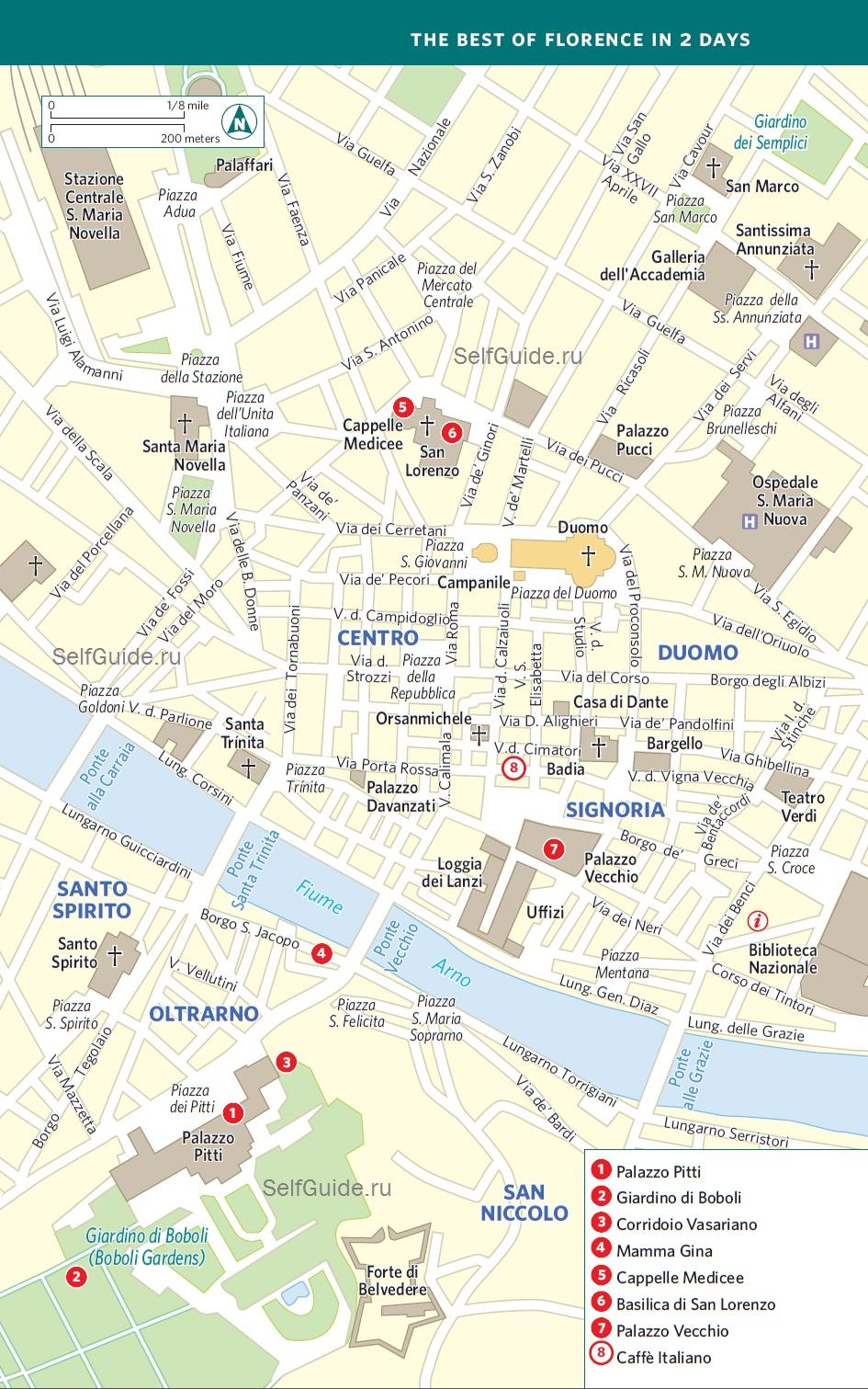 Флоренция за 2 дня - туристический маршрут, путеводитель с картой Флоренции, достопримечательности Флоренции на карте, пеший маршрут по Флоренции, Тоскана, Италия - что можно успеть посмотреть во Флоренции за 2 дня, хватит ли двух дней на осмотр Флоренции, выходные во Флоренции, что можно успеть посмотреть во Флоренции за выходные, что посмотреть во Флоренции за пару дней, туристический маршрут по Флоренции на два дня, лучший путеводитель по Флоренции Тоскане Италии скачать бесплатно Florence firenze suggested itineraries what to see walking tour florence in two days weekend in florence what to see main sights main attractions tourist route tourist map of florence