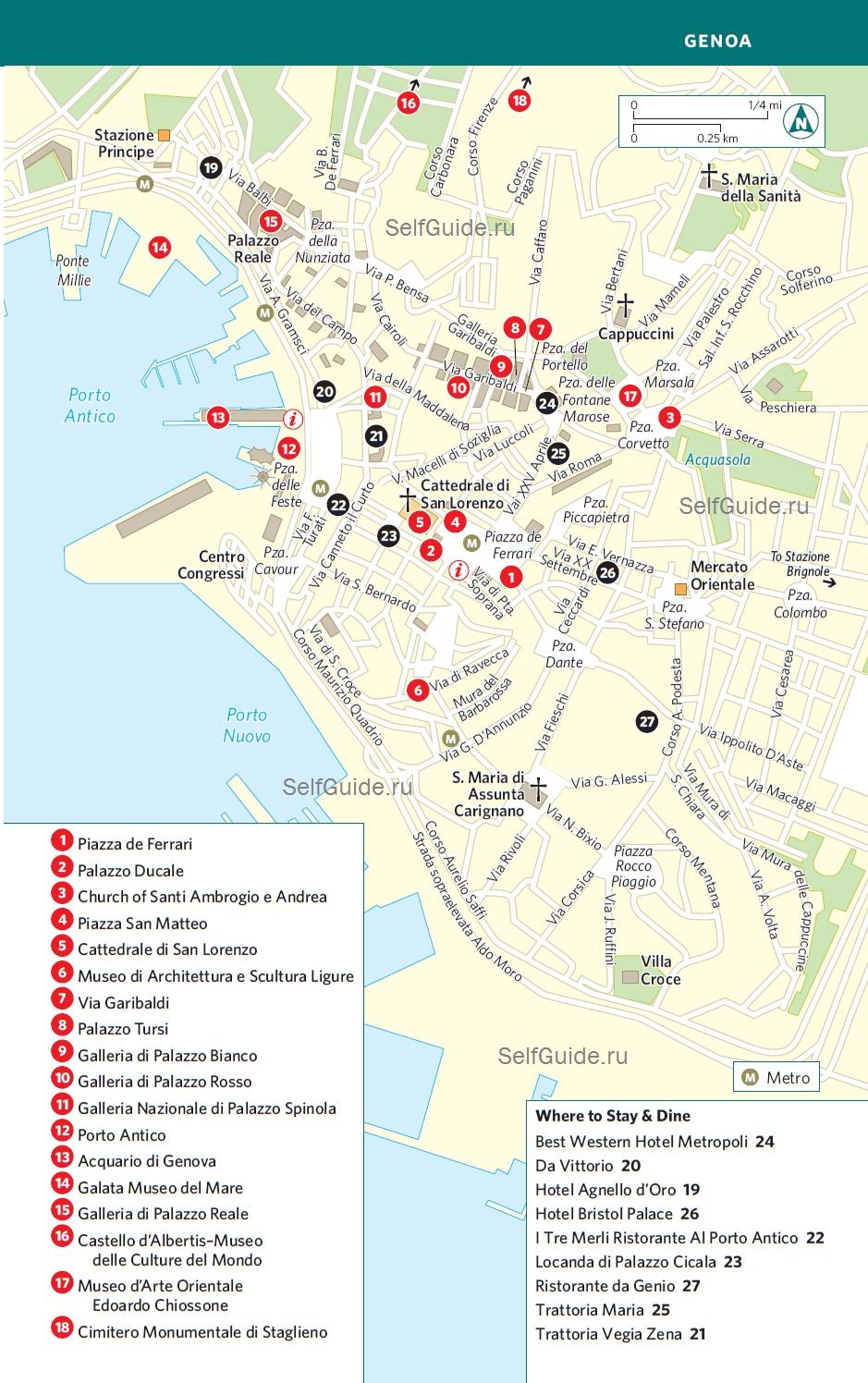 Туристическая карта в Генуи Генуя (Genua), Лигурия, Италия - достопримечательности, туристический маршрут с картой, путеводитель по Генуе ти Италии. Расписание транспорта в Генуе.