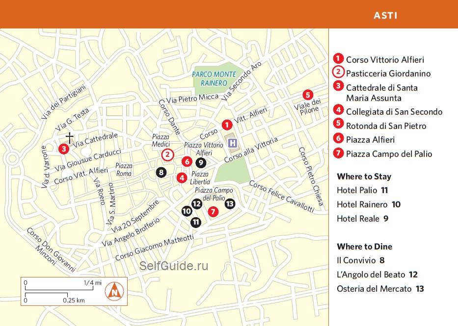 Асти (Asti), регион Пьемонт, Италия - достопримечательности, карта города, окрестности Турина, что посмотреть рядом с Турином, Швейцарией, Францией. Карта.