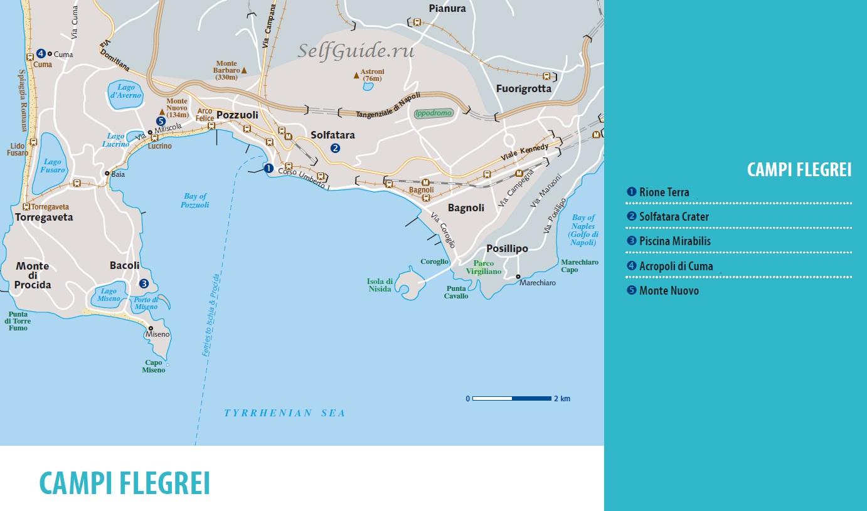 campi-flegrei, Поццуоли, Неаполь - туристическая карта