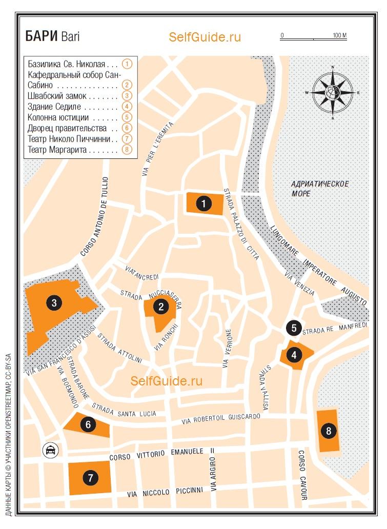 Бари (Bari), регион Апулия, Италия - достопримечательности, туристический маршрут по Бари, путеводитель по Бари, туристическая карта города. Что посмотреть в Бари, расписание транспорта Бари, как добраться в Бари, расписание поездов в Бари, из Бари, лучший путеводитель по Италии скачать бесплатно