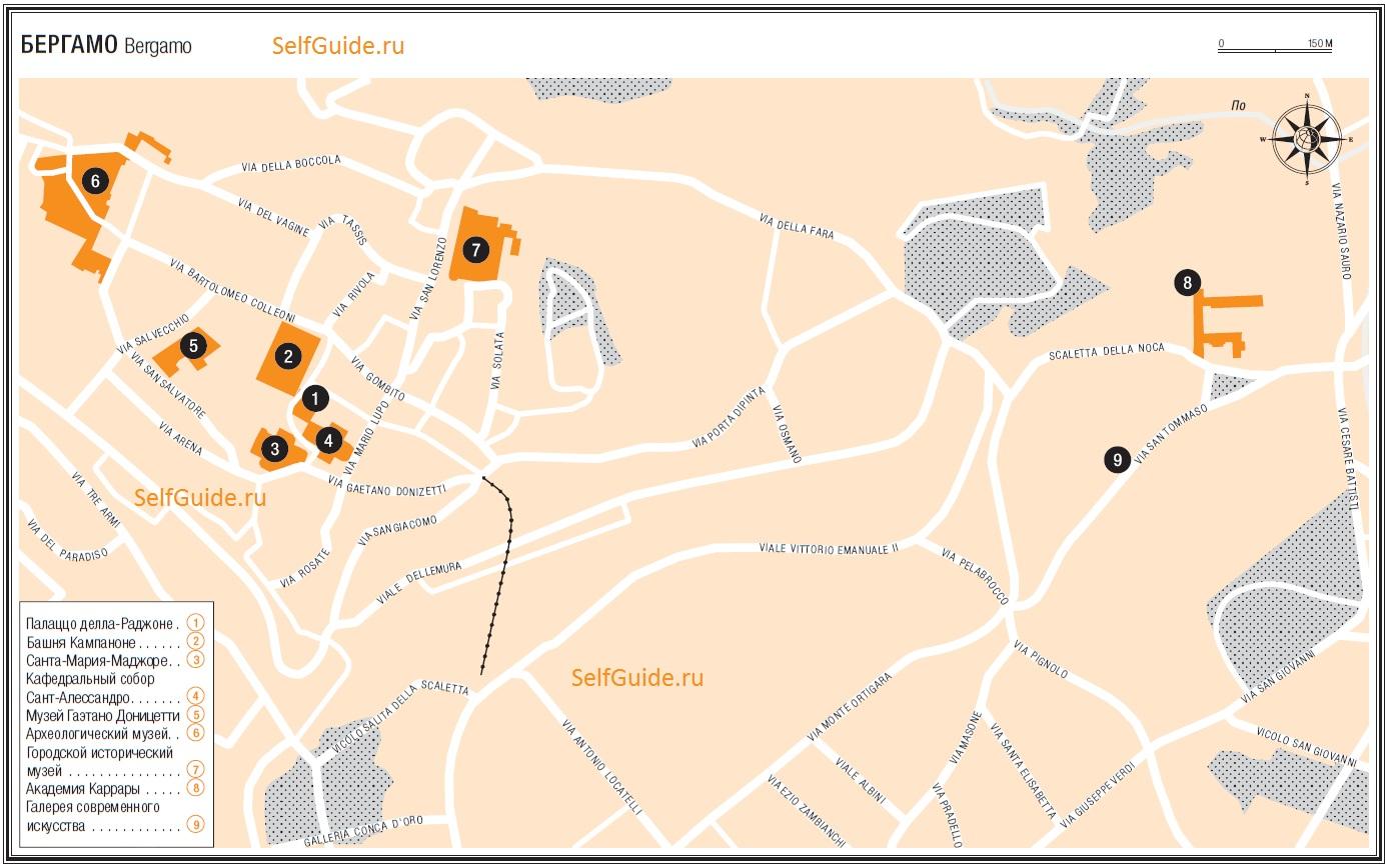 Бергамо (Bergamo), Италия - достопримечательности, путеводитель по Бергамо, туристический маршрут по городу, карта Бергами, как проехать в Бергамо - расписание транспорта, что посмотреть в Бергамо, пеший маршрут по городу Бергамо, самые интересные города Ломбардии, что посмотреть в окрестностях МИлана, куда съездить из Милана на 1 день, как добраться из Милана в Бергамо, расписание транспорта в Бергамо, расписание поездов в Бергамоб Bergamo Lombardia Italy best travel guide free download suggested itineraries what to see main sights main attractions map transport timetables fares tickets to Bergamo from Milan by public transport лучший путеводитель по Италии скачать бесплатно