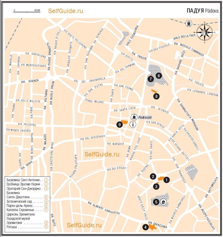 Падуя, Италия - туристический маршрут по Падуе, карта Падуи с достопримечательностями
