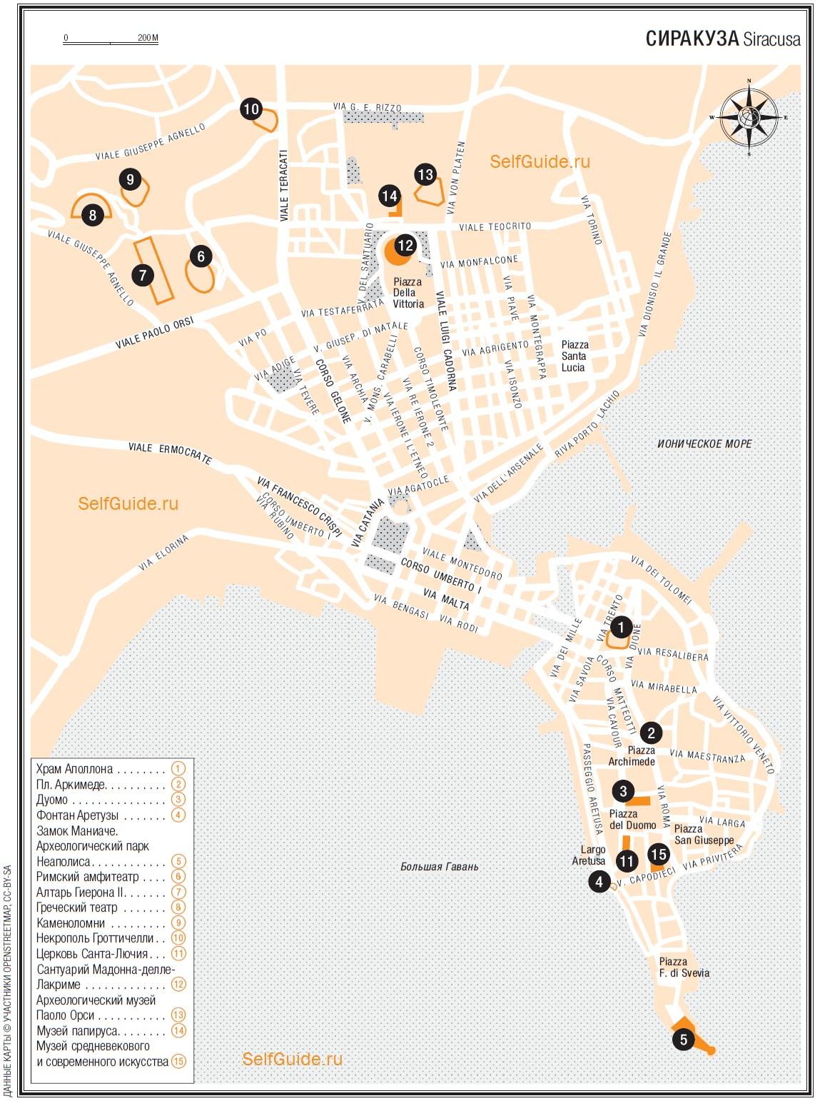 Туристический маршрут по Сиракузам - Сицилия, Сиракузы, Италия - путеводитель, достопримечательности