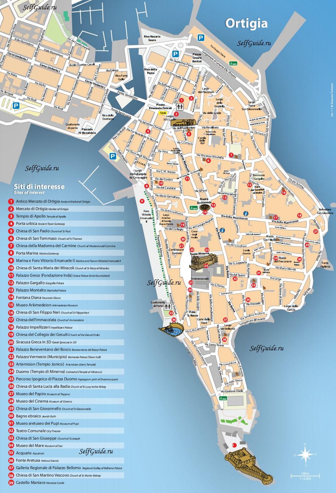 siracusa-map-ortigia Сиракузы (Siracusa), Сицилия, Италия - достопримечательности, карта города, туристический маршрут. Путеводитель по городу, Сицилии и Италии. Что посмотреть