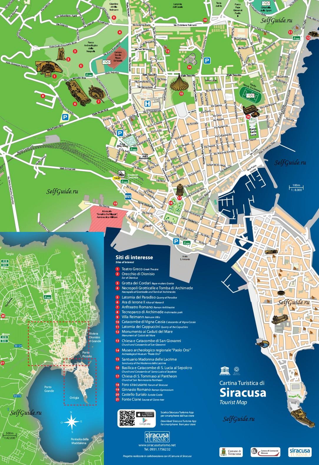 siracusa-map-full Сиракузы (Siracusa), Сицилия, Италия - достопримечательности, карта города, туристический маршрут. Путеводитель по городу, Сицилии и Италии. Что посмотреть