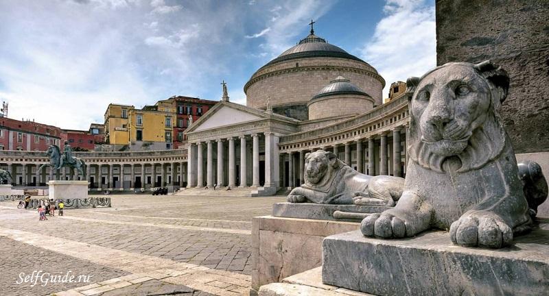 Туристические маршруты по Неаполю и Италии