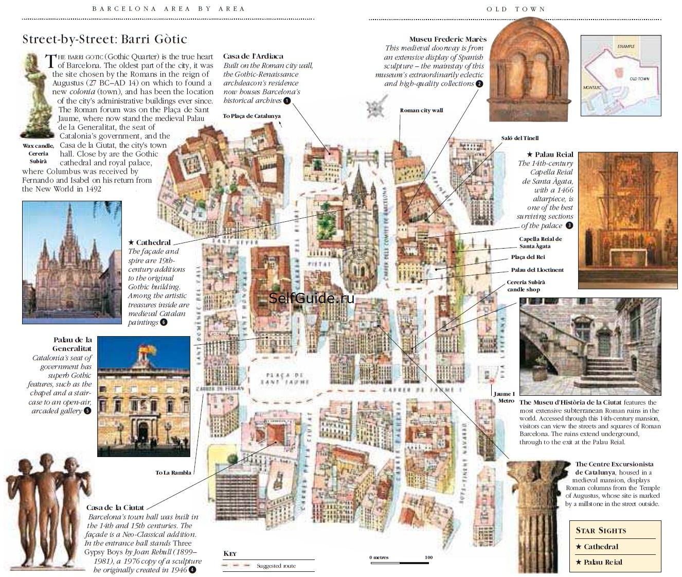 Маршрут: Готический квартал Барселоны с картой и описаниями, путеводитель по Барселоне, достопримечательности старого города Барселоны. Тематический тур по городу, по Барселоне, что посмотреть в Барселоне, прогулка по готическому кварталу Барселоны, старый город Барселоны, кафедральный собор, старые кварталы Барселоныб barri gotic barcelona gothic quarter what to see main sights walking tour suggested itineraries Barcelona Spain best travel guide free download