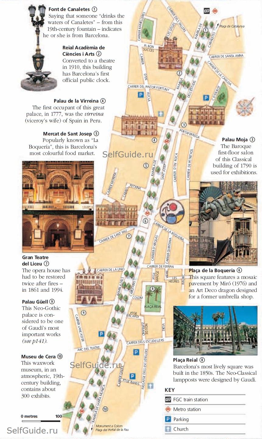 Маршрут по La Rambla - пешие туристические маршруты по Барселоне с картой и описаниями, путеводитель по Барселоне - скачать. Достопримечательности Барселоны, что посмотреть в Барселоне, тематический тур по Барселоне, экскурсии по Барселоне, гид по Барселоне, Коста Брава, Испания, скачать бесплатно, Каталония, Spain Costa Brava Catalonia Barcelona travel guide free download suggested itineraries walking tour tourist route main sights on La Rambla street in Barcelona interesting buildings in Barcelona travel guide Barcelona city center what to see get around