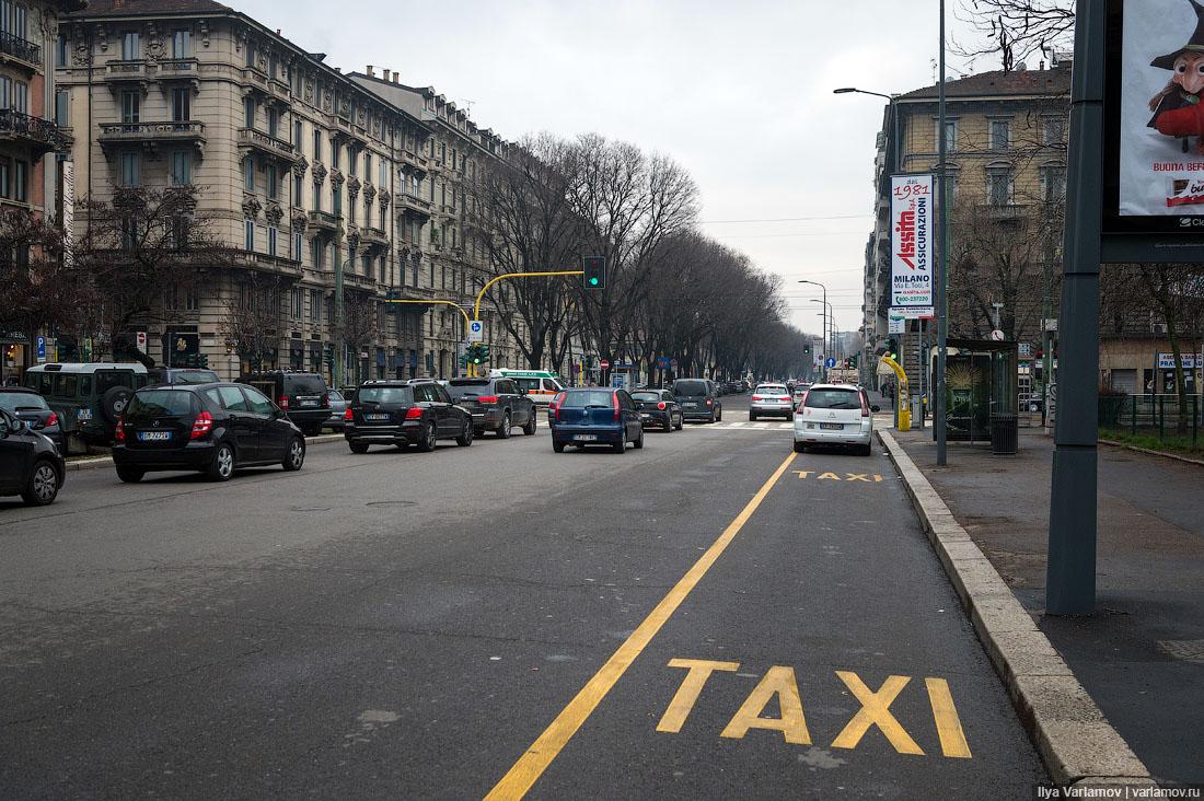 Парковки в Милане