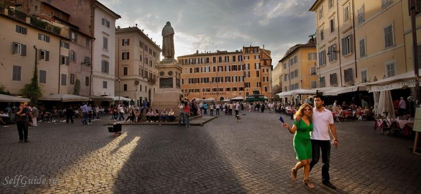 Маршруты по Риму