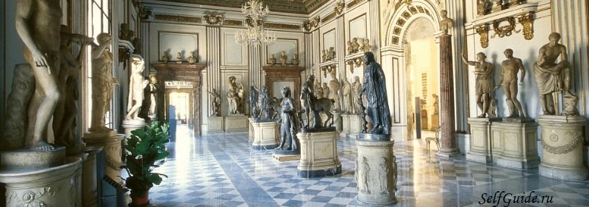 roma-musei-capitolini-di-roma