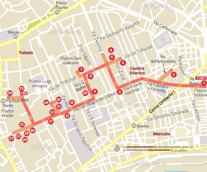 Маршрут по историческому центру Неаполя