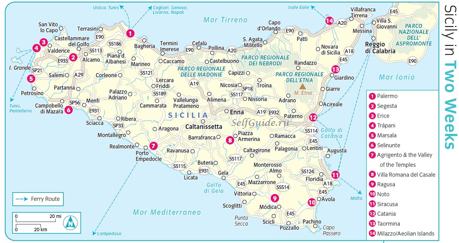 Туристический маршрут по Сицилии - Сицилия за 2 дня